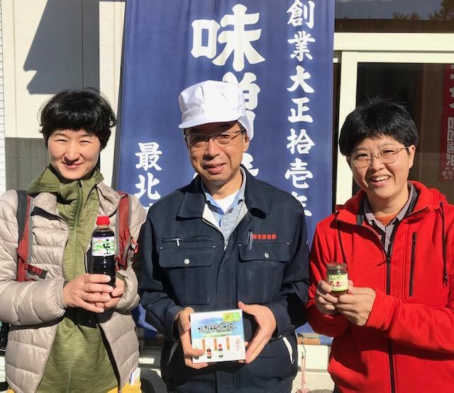 【ツアー】雄大な大豆畑を散策!& 100年続く醤油蔵見学&お豆腐作り体験